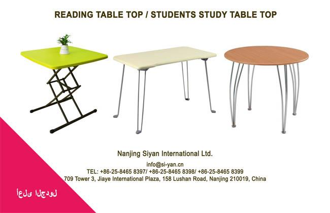 Green Color Home Study Table Top For Reading , Environment Friendly